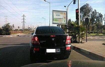 """سيارة """"دودج"""" اللي كتاكل ليصانص وما كاينش قطع الغيار ديالها في أسطول سيارات الدولة"""
