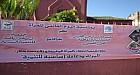 حفلا تكريميا بامتياز لمجموعة مدارس الكوثر في حق المراة المغربية
