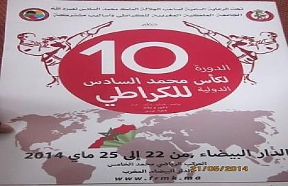 الجامعة تراهن على نجاح الدورة العاشرة لتعزيز ثقة الاتحاد الدولي لاحتضان بطولة العالم 2018
