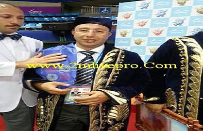 ادريس الهلالي مديرا فنيا للبطولة الافريقية الثالثة عشرة للتايكوندو