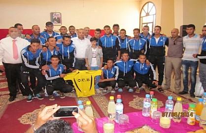 عبدالصمد خناني يقيم حفل على شرف أبطال أولمبيك بوجنيبة لكرة القدم بمناسبة تحقيق حلم ساكنة المنطقة
