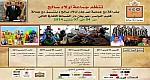 المهرجان الثقافي لدار الضمانة بجماعة أولاد صالح في دورته الثانية ما بين 4 و7 شتنبر