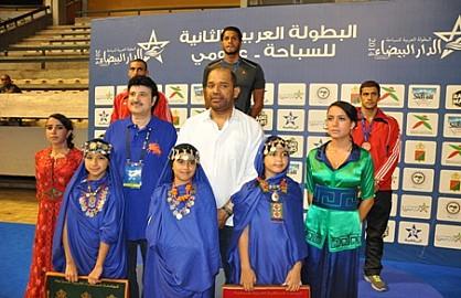 تتويج المنتخب المصري بطلا للدورة الثانية للبطولة العربية للسباحة والمغرب كسب رهان التنظيم