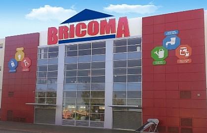بريكوما تفتتح متجرها الحادي عشر بسلا  العلامة تفتح متجرها ال 11 وطنيا بسلا والثالث منذ بداية السنة بعد فاس ووجدة