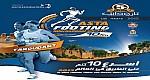 """مؤسسة أسطا المواطنة تنظم النسخة الخامسة للسباق الدولي على الطريق """"أسطا فوتينغ""""، بمدينة تارودانت ،"""