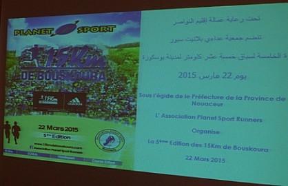 """خصوصيات تميز الدورة الخامسة ل""""15كلم لبسكورة الدولي """" وشعار الدورة: المغرب الذي يركض"""