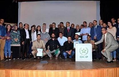 OCP دعم الجمعيات من اجل الانخراط الفعال في التنمية المحلية بالإقليم أسفي،