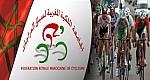 نهائيات كأس العرش لسباق الدراجات هذا الأحد بالمحمدبة