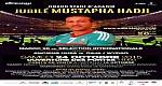 """تكريم اللاعب الدولي السابق """"مصطفى حجي"""" أحد ألمع نجوم الكرة المغربية والإفريقية"""