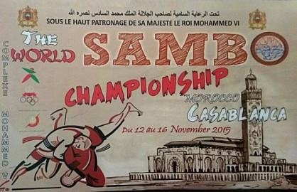 المغرب يكسب الرهان بتظيمه لبطولة العالم للصامبو الرياضي والصامبو تباري بالدار البيضاء