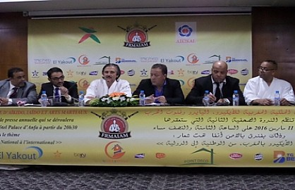 بعد كسب مكانتها بالجامعة الدولية الجامعة الملكية المغربية للآيكيدو تعلن عن مخطط تطوير هذه الرياضة