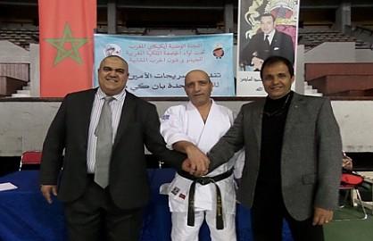 لجنة ايكيكاي المغرب تنظم التدريب الدولي الثاني
