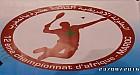 البطولة الإفريقية انفتاح البادمنتون المغربي على مدارس أخرى