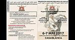 يومي السبت والأحد جامعة الأيكيدو تنظم التدريب الوطني