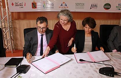 توقيع اتفاقية شراكة بين الجامعة الملكية المغربية للرياضة للجميع والمجلس الإقليمي للرياضة بالمحمدية