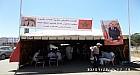مكتب ومنخرطي تعاونية الشباب بالدورة يحتفلون بعيد العرش