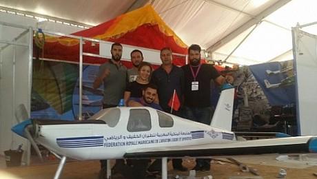 جامعة الطيران تشارك برواق ضخم في المعرض الدولي للرياضة بالدارالبيضاء