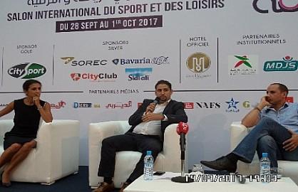 باعتباره الأول افريقيا المعرض الدولي للرياضة والترفيه بحلة جديدة
