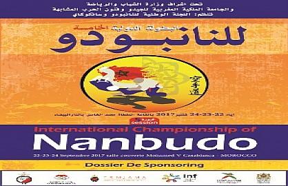 البطولة الدولية الخامسة للنانبودو بالدارالبيضاء