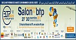 Casablanca abritera la 5ème édition du salon international du BTP