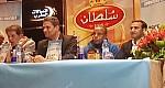 اسماء وازنة وتفاؤل كبير لمنظمي الدورة 29 للماراطون الدولي لمدينة مراكش