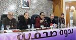 العاصمة الإسماعيلية مكناس تضرب الموعد مع الحدث العالمي الرياضي لنصف ماراطونها الدولي