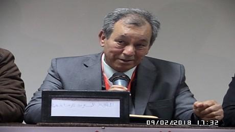 انتخاب محمد شريف رئيسا جديدا للجامعة الملكية المغربية للرمال بالنبال