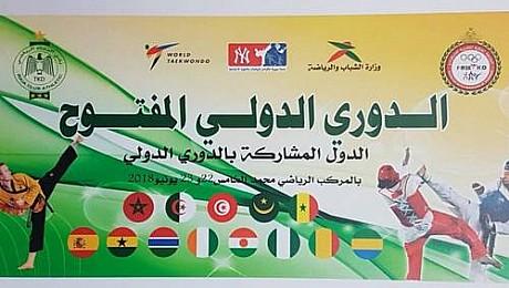 في غياب الدعم المادي رجاء التكواندو على  موعد مع النسخة الثانية للدوري الدولي بالدارالبيضاء