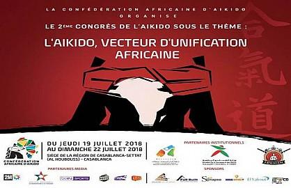 جامعة الأيكيدو تنظم المؤتمر الثاني الإفريقي بالدارالبيضاء