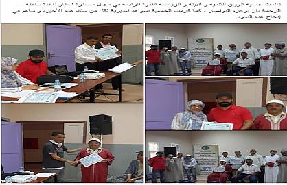 ساكنة مدينة الرحمة داربوعزة باقليم النواصر تطالب بخفض السقوف الجبائية والمحافظاتية