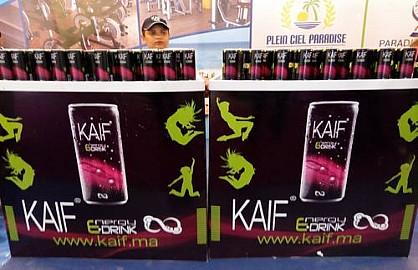 على هامش  المعرض الدولي للرياضة والترفيه بالدار البيضاء مشروب  الطاقة  KAIF Energy DRINK  يخلق الحدث