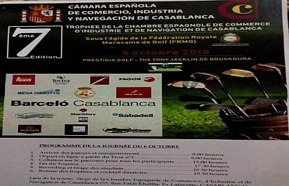 الدار البيضاء تستضيف (مقاولين مغاربة وإسبان ) لرياضة الغولف في نسختها السابعة