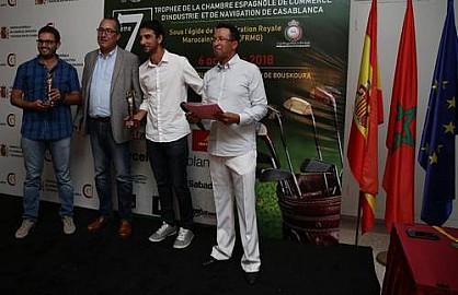 نجاح متميز للدورة السابعة لجائزة غرفة التجارة والصناعة والملاحة الإسبانية بالدار البيضاء