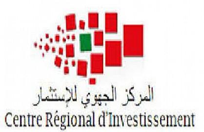 المركز الجهوي للاستثمار: ما يقارب النصف  في المائة من المقاولات المحدثة بين 2003 و2015 أعلنت إفلاسها
