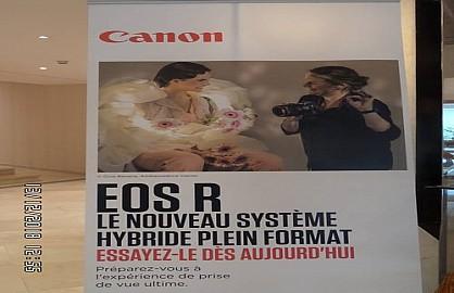 """انطلاقا من الدارالبيضاء"""" كانون """"تحدث ثورة في عالم التصوير بطرحها لنظام EOS R المبتكر في شمال أفريقيا"""