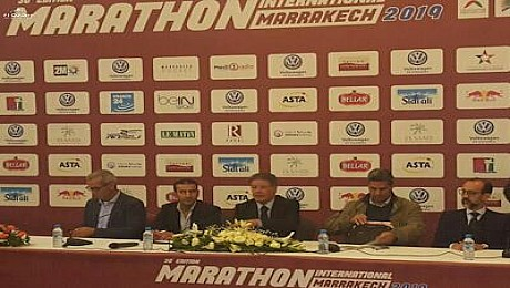 """الدورة ال""""30″ للماراطون الدولي لمدينة مراكش بمشاركة اسماء وازنة في يوم بدون سيارة"""