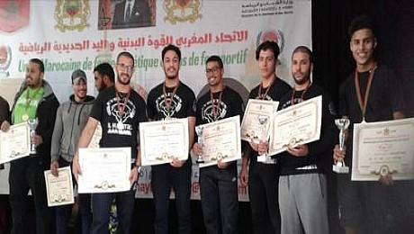 عصبة جهة الدار البيضاء تفوز بالكأس المفتوحة للقوة البدنية