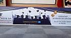 """شركة كوزيمار 90 سنة من العطاء المتميز  حفل خريجي الفوج 30 للمدرسة الوطنية العليا للكهرباء """"دورة كوزيمار"""""""
