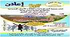 بشراكة مع جماعة سيدي بورجا جمعية  النور  للرياضة والثقافة والأعمال الإجتماعىية تنظم السباق الأول على الطريق