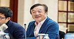Déclaration de M. Ren Zhengfei, Fondateur et Président-Directeur Général de Huawei Technologies :