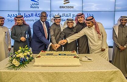 اريكسون وموبايلي يعززان الحلول المتطورة في مجال انترنت الأشياء وشبكات الجيل الجديد الرياض: