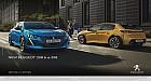 """La nouvelle PEUGEOT 208 élue """"Car of the Year 2020"""""""