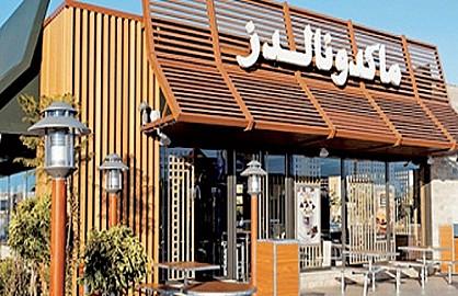 في إطار برنامجها التنموي، تفتتح ماكدونالدز المغرب مطعمها  الثالث والخمسين بزناتة