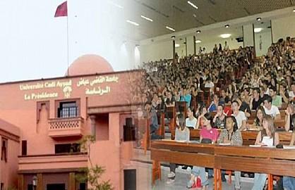 جامعة القاضي عياض تنخرط بجدية في مشروع إحداث مركز للبحث في التراث اللامادي