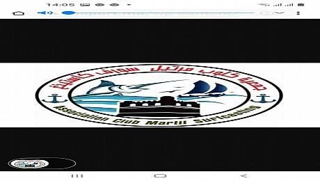 المسابقة الوطنية للصيد فرصة للحفاظ على المجال البيئي وللنشاط الرياضي