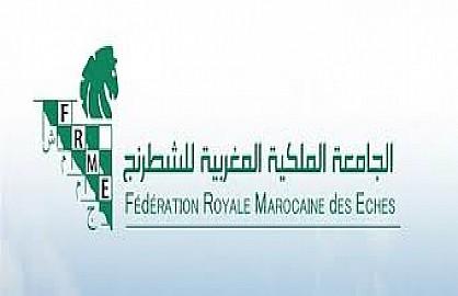إلى كافة الجمعيات الرياضية و العصب الجهوية في الشطرنج المنضوية تحت لواء الجامعة الملكية المغربية للشطرنج في شان تنظيم لقاءات تواصلية مع الأندية و العصب الجهوية.