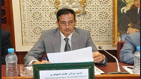 مولاي هشام المهاجري رجل المرحلة  وصوت اقليم شيشاوة بامتياز