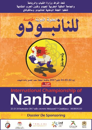 World-Nanbudo-Championship-2