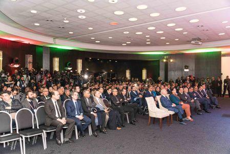 salle-conference-presse-maroc2026_230118_39825896472_o