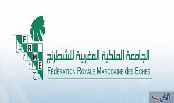 almaghribtoday-الجامعة-المغربية-للشطرنج